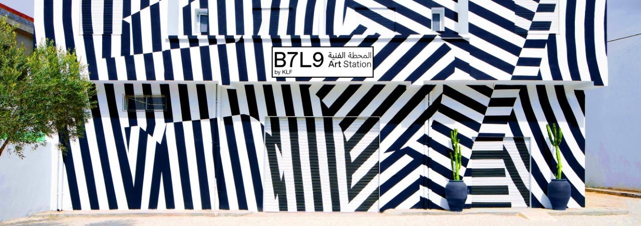 B7L9 Art Station