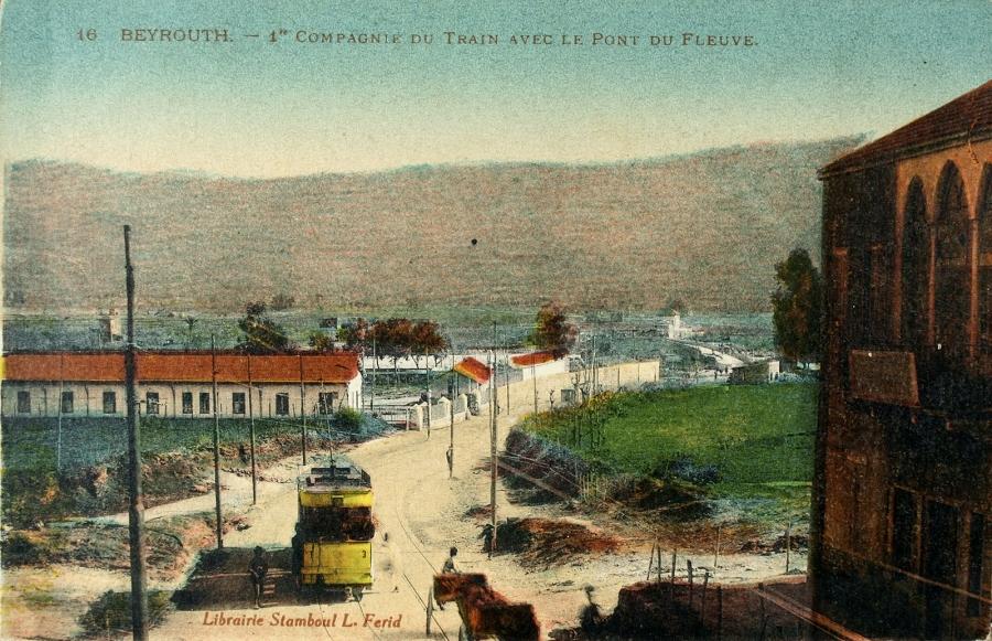 Beyrouth, 1ère Compagnie du train avec le pont du Fleuve. ®The Fouad Debbas Collection, Beirut. Used with permission.