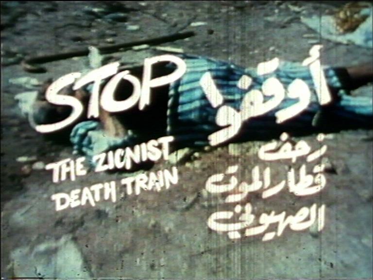 Still from closing credits, Massacre: Sabra and Shatila, 1982, Kassem Hawal. Courtesy of the artist.
