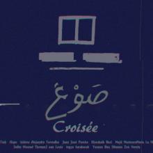 Croisée/ Aymen Khemis /culture solidaire