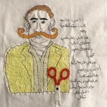 Mounira Al Solh, Chahrura, Je crois fermement en notre droit d'être frivole. Avec l'aimable autorisation de l'artiste et de la Galerie Sfeir-Semler.